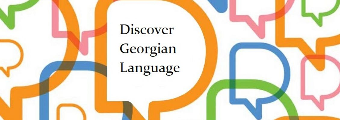 Georgian Language Classes