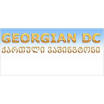 Georgian DC1
